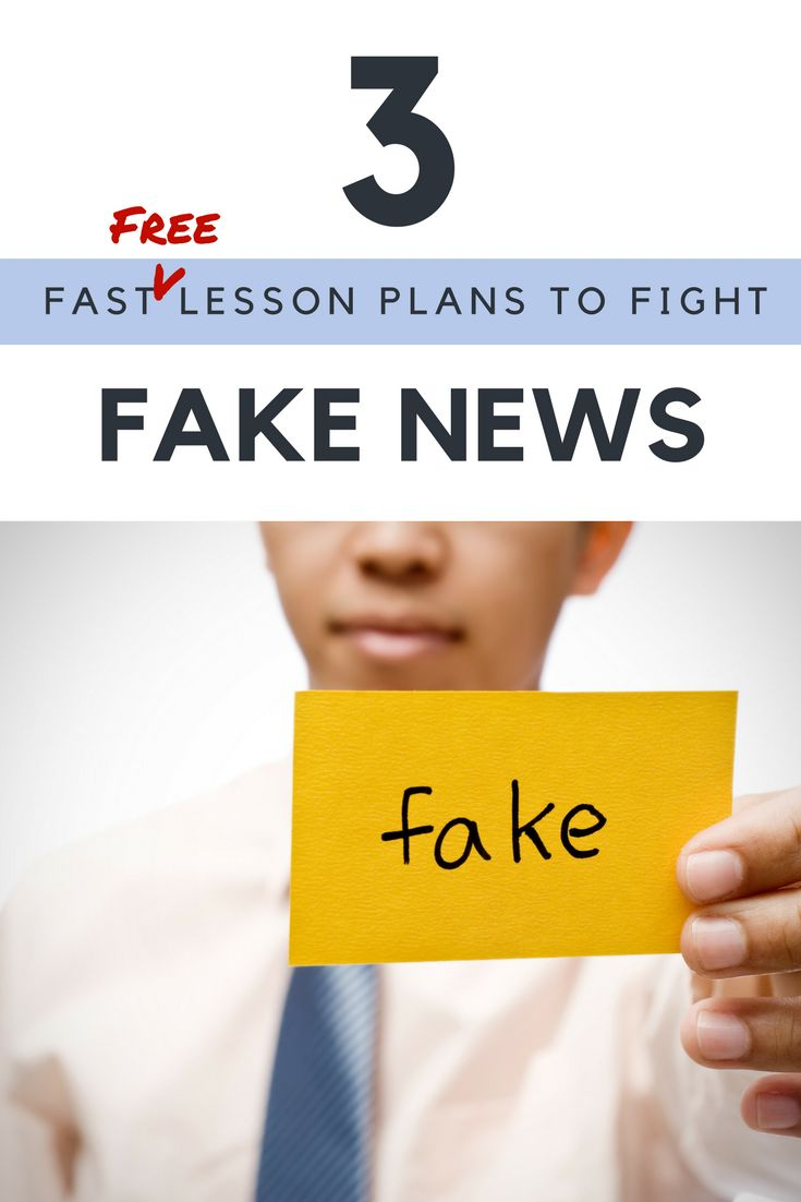 3 Fast, Free Lesson Plans to Fight Fake News - The fake news epidemic is disturbing. How do we fight it? Well, we can take a hint from how the medical community fights the flu or any other virus. We inoculate ourselves. In this post, I'll teach you how I teach about fake news.