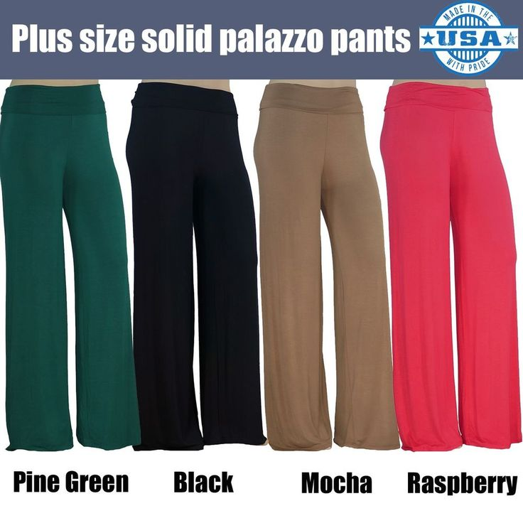 Premium Plus Size Boho Solid Stretchy Comfy Palazzo Pants Modal 1X 2X 3X #Superline #PalazzoPants  curvy plus size blog fashion curvy women curves honor curves fat fashion fatshion beauty ootd celebrate my size  size appeal sexy dare to wear bold curvy bbbg stylzoo body positive