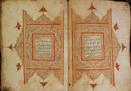 A monumental 'Javanische' Qur'an: Handwritten on European strong paper in very neat Naskhi scripts, originated from the Island of Java in late 18th cent or early 19th cent AD .
