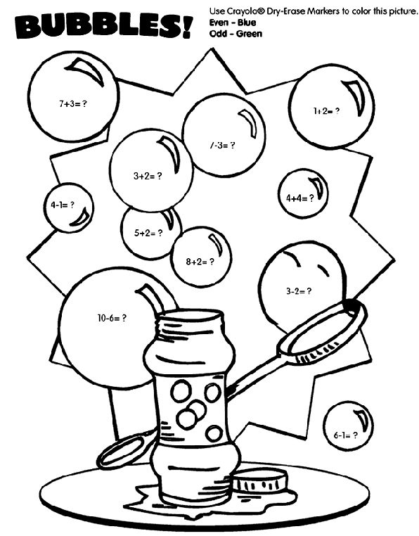 l bath time coloring pages - photo #23