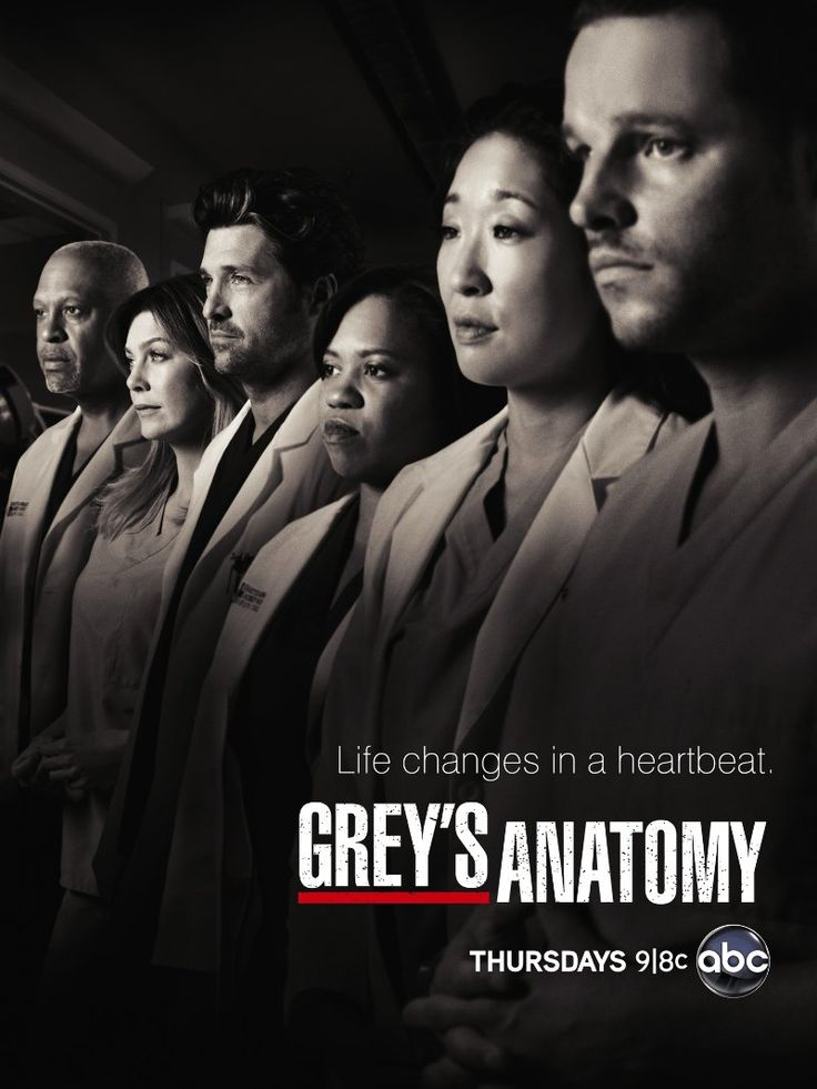 Grey's Anatomy ... A drama centered on the personal and professional lives of five surgical interns and their supervisors.  Starring Ellen Pompeo, Sandra Oh & Patrick Dempsey