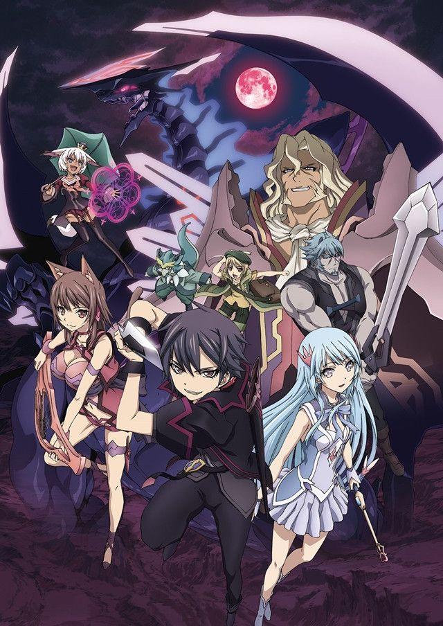 Seisen Cerberus: Ryuukoku no Fatalités /// Genres: Adventure, Fantasy