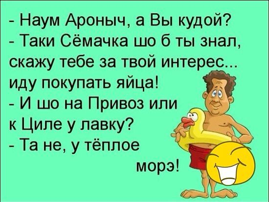 Великий и могучий русский язык!!!