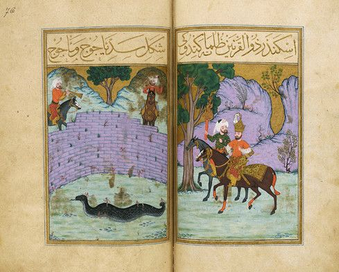 Right: Alexander at the Fountain of Life; Left: the Wall of Gog and Magog - BNF Book of Felicity (Matali' al-saadet) f76 http://expositions.bnf.fr/islam/livres/sturc_242/index.htm