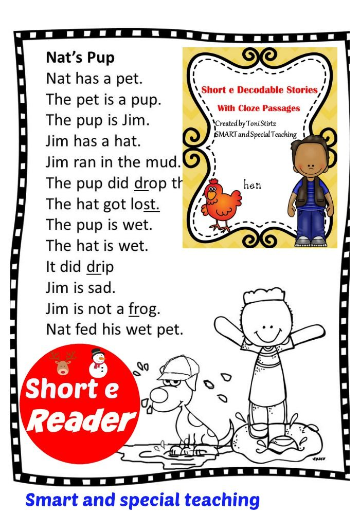 These decodable readers are great practice for your beginning readers this great resource has 5 fantastic short e stories with close passages for your students to get the fluency they need.