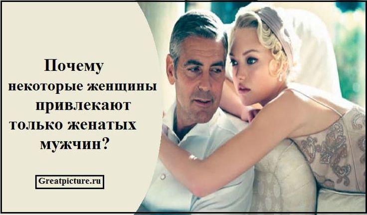 Газпром днем, поздравительная открытка для женатых и замужних