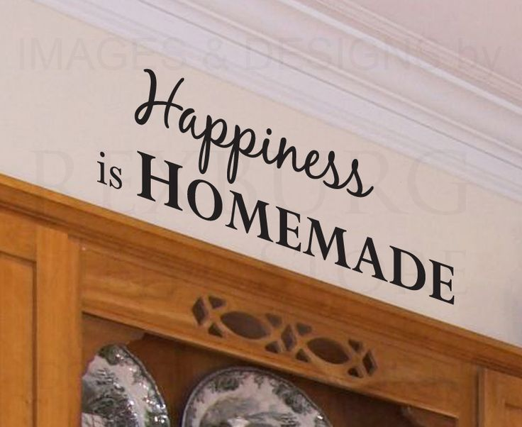 Kitchen wall vinyl saying: happiness is homemade ...