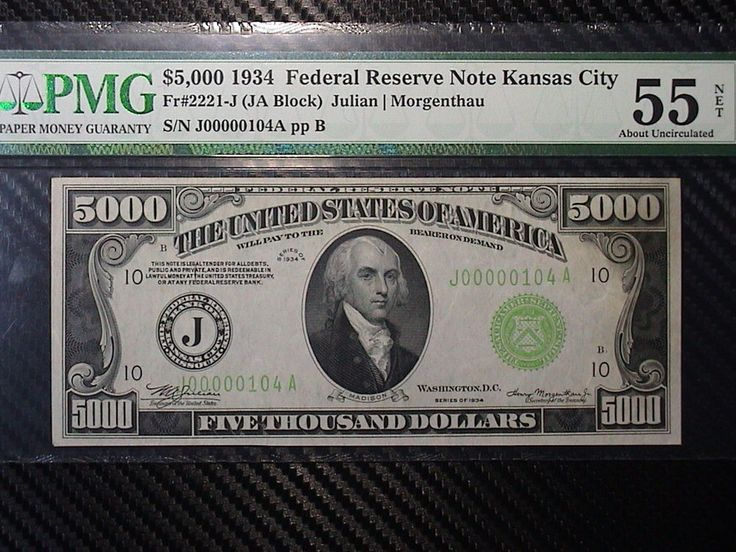 "1934 $5000 Kansas City District ""Five Thousand Dollar Bill"" Fr 2221-J PMG 55 NET"