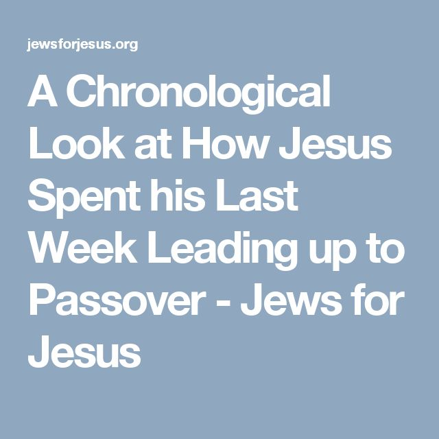 A Chronological Look at How Jesus Spent his Last Week Leading up to Passover - Jews for Jesus