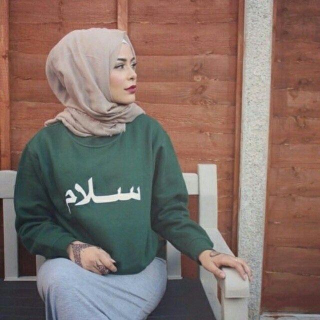 Pinned via #MrsRAwabdeh   Hijab Chamber