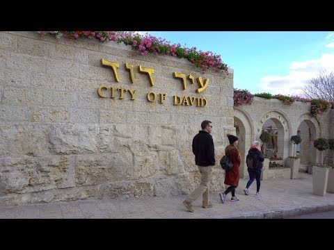 City of David and Hezekiah's Tunnel In Jerusalem - YouTube