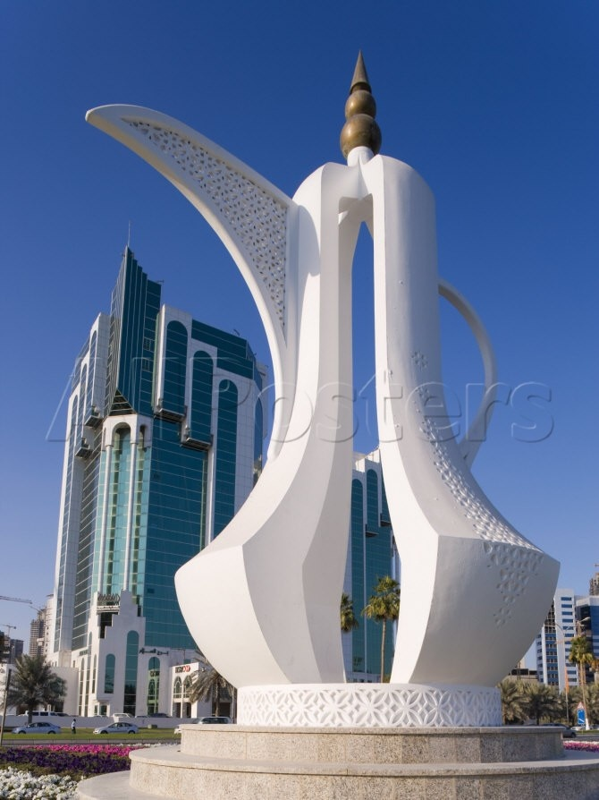 83 best images about wanna get away qatar on pinterest for Architecture qatar