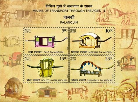 Stamps depicting means of transport through the Ages- 1  #transport #palinquin #palki #vintage #stamps #postage