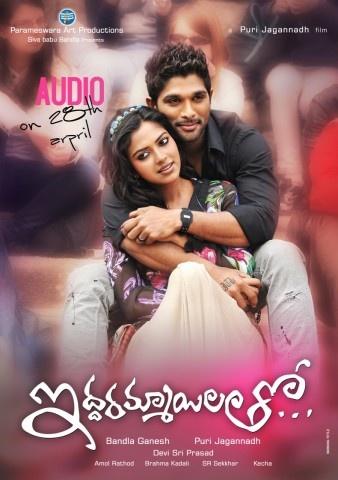 Watch Iddarammayilatho (2013) DVD Telugu Movie English Sub - Download ur Movies Online