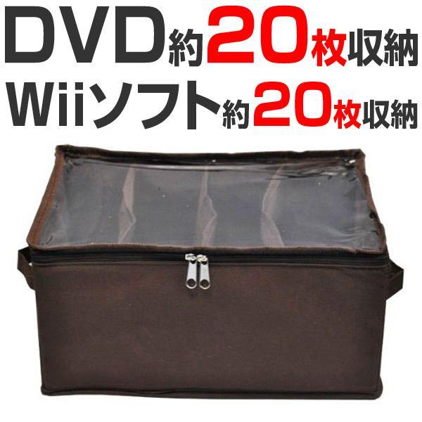 DVD収納ケース メディア収納ボックス 透明窓付き