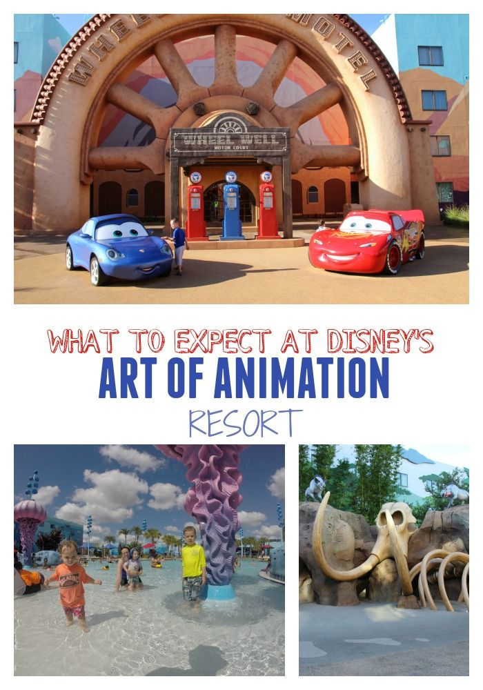 Where to stay at Walt Disney World. ART OF ANIMATION resort offers affordable onsite accommodations with ample theming, perfect for your Disney Pixar fans.