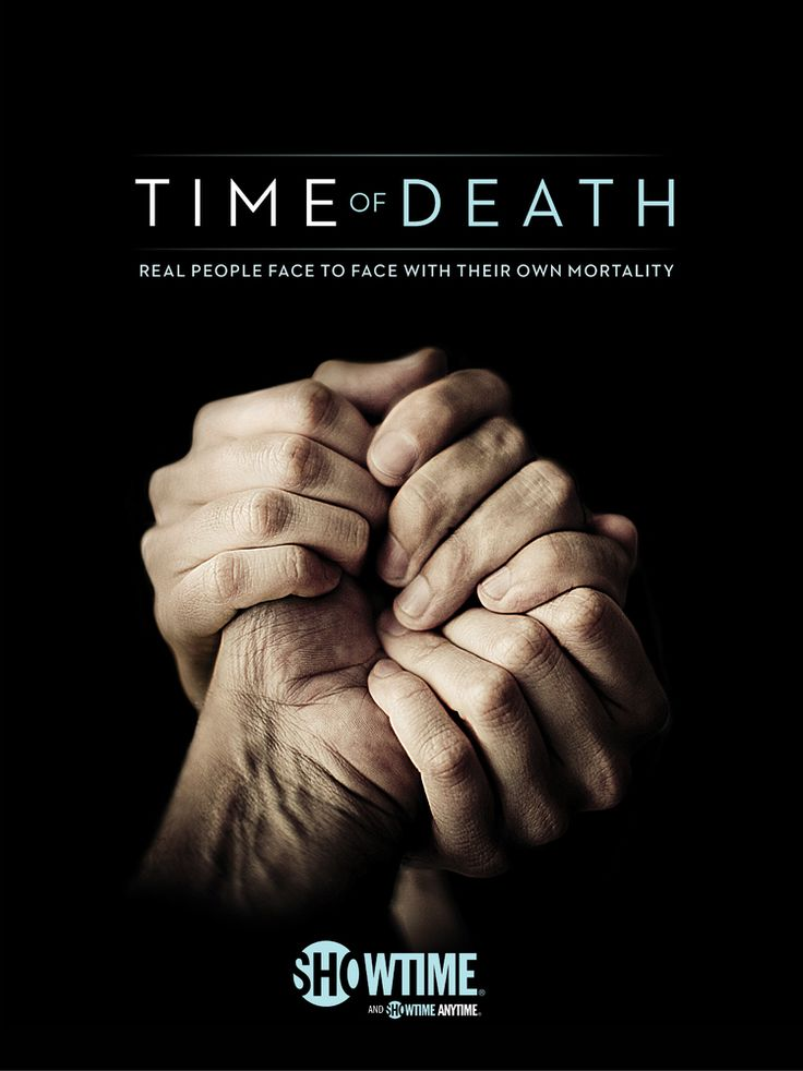 'Time Of Death,' Showtime Documentary Series, Peers Into The Last Days Of The Dying