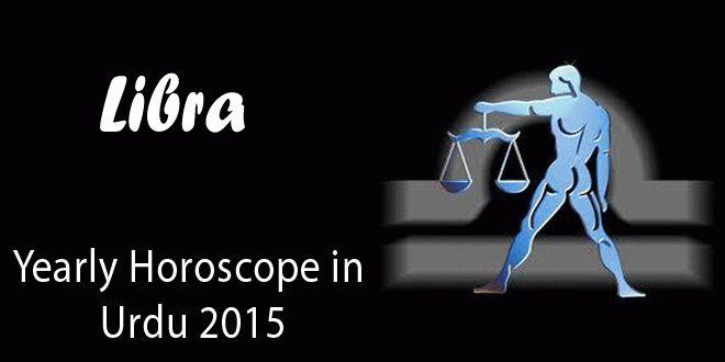 See More Detail Visit >> http://urdu.horoscopedailyfree.com/libra-horoscope-in-urdu-2015/