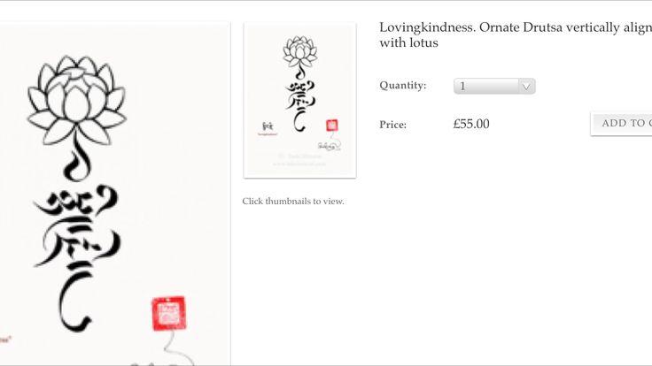 loving kindness tattoo with lotus tattoo ideas pinterest lotus und tattoos. Black Bedroom Furniture Sets. Home Design Ideas
