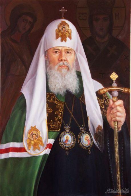 Гайдук Ирина - Портрет патриарха Алексия II