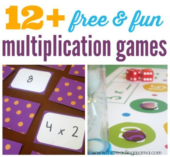 Free Multiplication Games for Kids