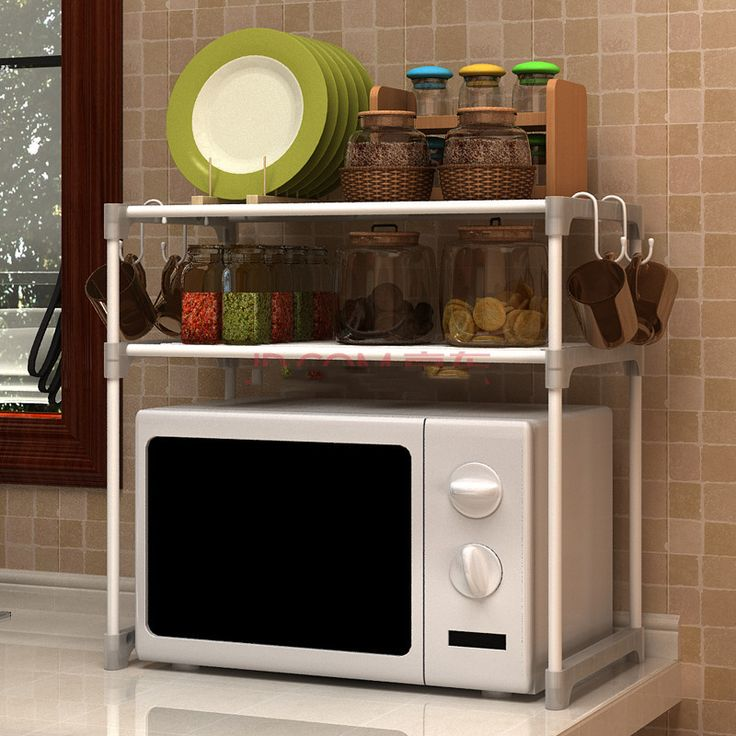 Perfect Enhance The Beauty Of Your Kitchen, Adopt The Good Microwave Cart. These  Stands Can