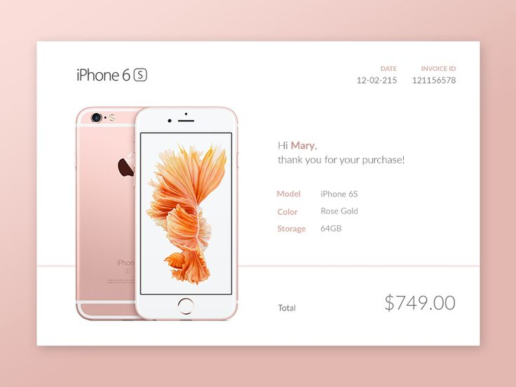 Email Receipt for iPhone 6s
