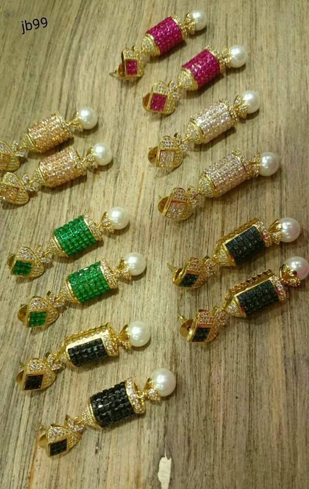 Exclusive Earring Collection price : 1080Rs