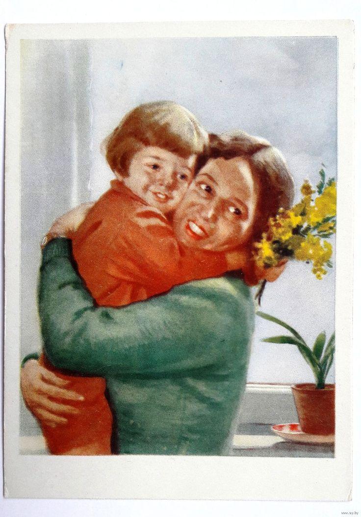 Старые открытки о маме