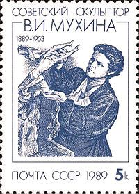 Influential People Fascist – Propaganda Art: Vera Mukhina (1889-1953) was a Soviet Sculpture.