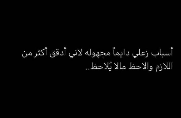 Pin By Jamila Nasser On مود حياة الفهد In 2021 Arabic Calligraphy Calligraphy