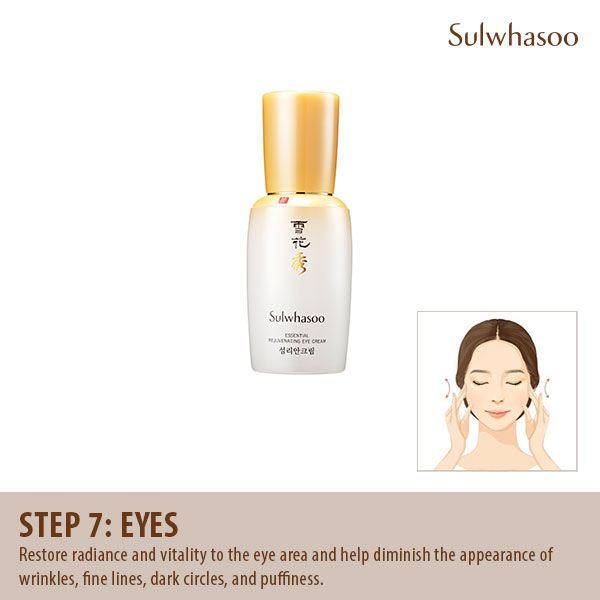 #Skincare Routine Step 7: #Eyes are delicate. Restore #radiance and vitality to the eye area and help diminish the appearance of wrinkles, fine lines, dark circles, and puffiness.