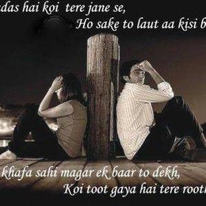 very-heart-touching-shayari_in-hindi