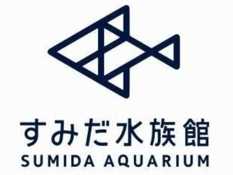 Sumida Aquarium in Japan  Designed by Hiromura Design Office