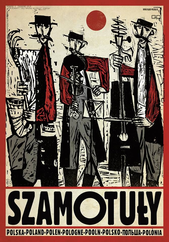 Szamotuły. Polish poster by Ryszard Kaja. #szamotuly #poland #poster #polska #pologne #ryszardkaja #seeuinpoland #visitpoland