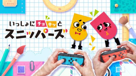 Famitsu - digital sales estimates for April 2017   01. Issho ni Chokitto Snippers (Switch) - 58078 (10094 download cards) 02. Mario Kart 8 Deluxe (Switch) - 26997 03. Monster Hunter XX (3DS) - 18222 04. Fire Emblem Echoes: Shadows of Valentia (3DS) - 13710 05. The Legend of Zelda: Breath of the Wild (Switch) - 8197 06. Dragon Ball Heroes: Ultimate Mission X (3DS) - 3544 07. 1-2 Switch (Switch) - 3022 08. Mario Sports Superstars (3DS) - 2892 09. Pro Yakyuu Famista Climax (3DS) - 2216 10. The…