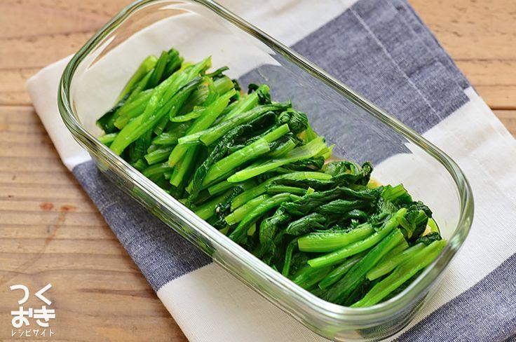 ピリッと美味しい。小松菜のわさび風味おひたし | 作り置き・常備菜レシピサイト『つくおき』