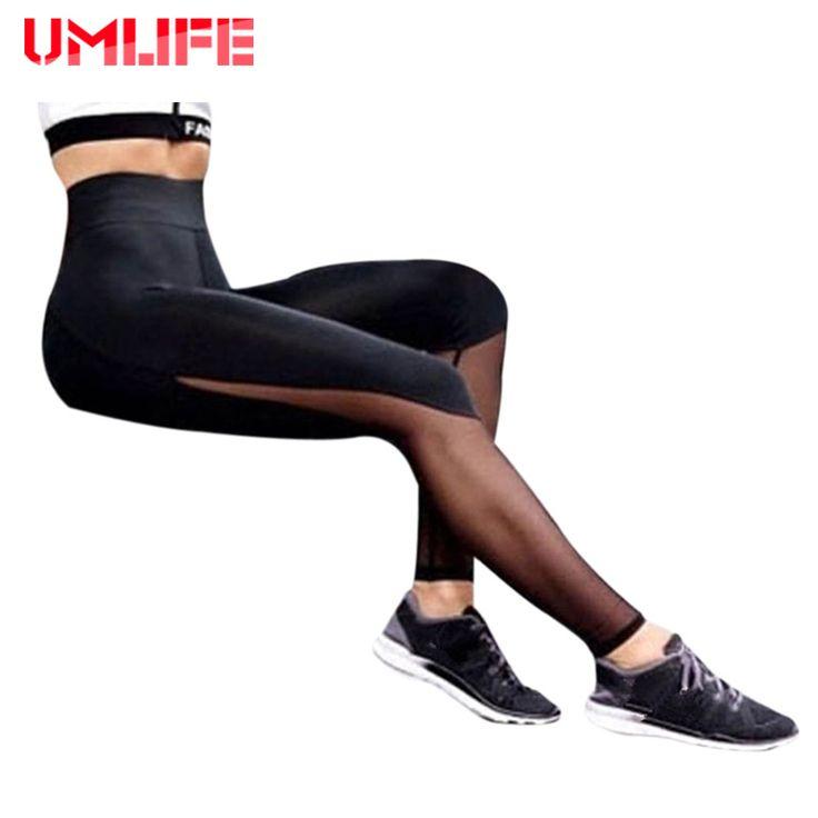 Umlife donna vita alta pantaloni di yoga della maglia patchwork leggings 2017 new slim da corsa leggings lady fitness allenamento pantaloni sportivi