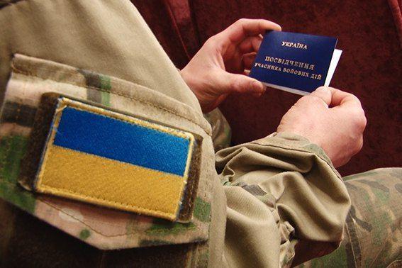 ВІДСЛУЖИВ РІК НА «ПЕРЕДКУ»? ТИ ЩЕ НЕ ФРОНТОВИК!  Чому навіть після року безпосереднього перебування на війні можна залишитися без статусу «учасник бойових дій»?  http://www.chaszmin.info/786-2/