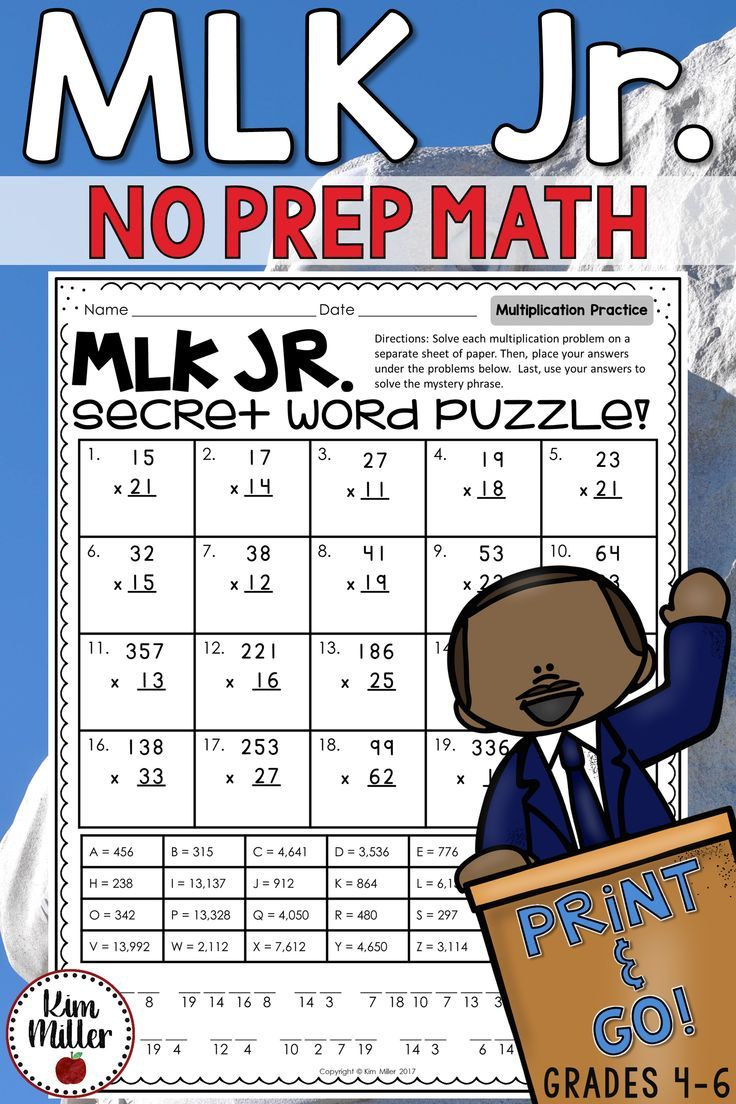 Martin Luther King Jr No Prep Math Worksheets Multiplication And Division Martin L Martin Luther King Jr Activities Mlk Activities Martin Luther King Math [ 1104 x 736 Pixel ]