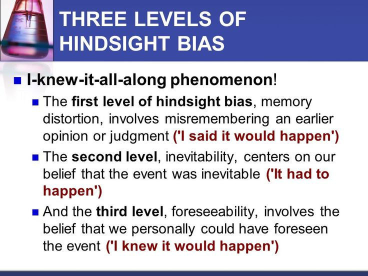 how to avoid hindsight bias
