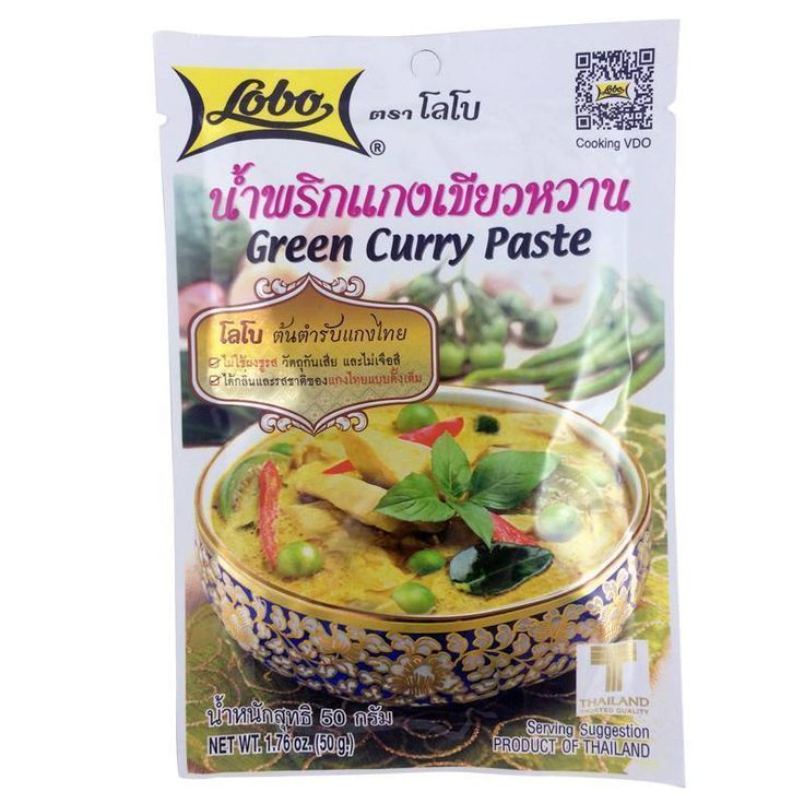 LOBO Green Curry Paste Authentic Authentic Taste of Thai Food 50 g. #LOBO