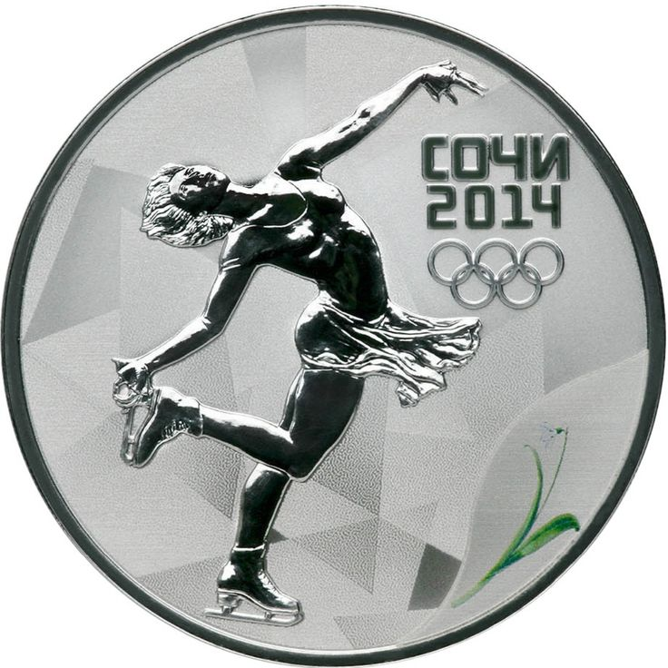 """""""Figure Skating"""" - A Russian coin customized for the Sochi 2014 Olympics."""