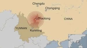 From now forward~☆: Chinese earthquake death toll rises to 589