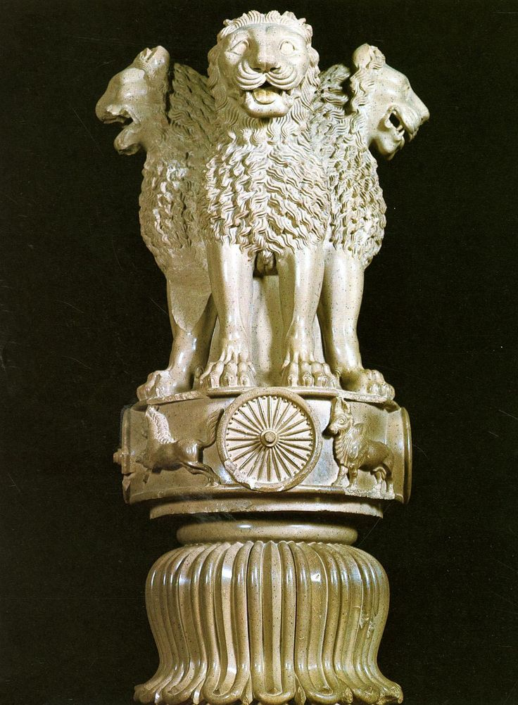 The Lion Capital Of Ashoka Is A Sculpture Of Four Indian
