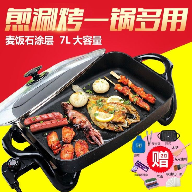127.50$  Watch here - http://ali3x7.worldwells.pw/go.php?t=32680004591 - Free shipping Electric frying oven electric roasting pan Korean heat household Hot pot 7L grill Electric Skillets