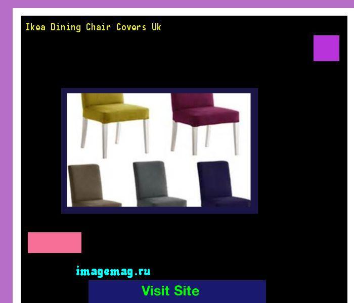 Ikea dining room chairs uk