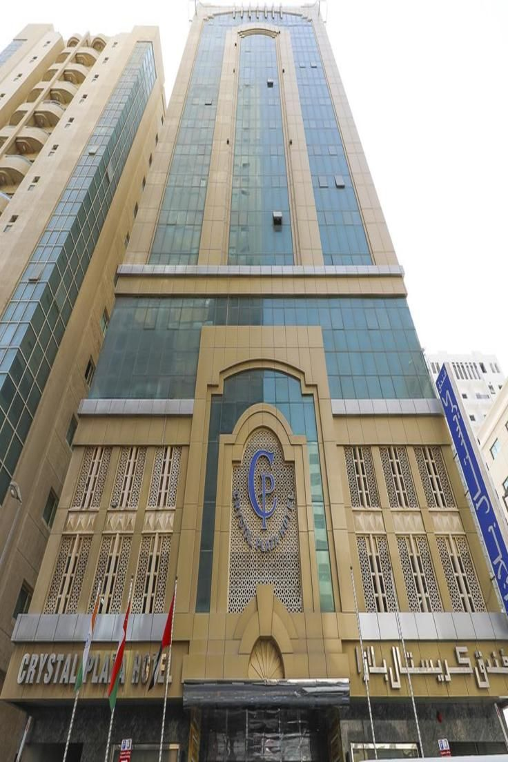 Located In The Heart Of Sharjah The Brand New Crystal Plaza Hotel