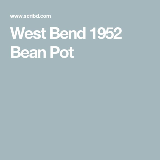 West Bend 1952 Bean Pot