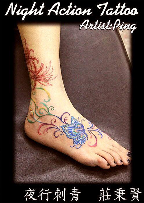 70 Best Fairy Tattoo Designs Images On Pinterest